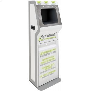 Дезинфектор для рук автоматический бесконтактный, объем бака 5л, напольный, серый (ArD-06 серый)