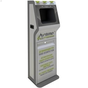 Дезинфектор для рук автоматический бесконтактный, объем бака 5л, напольный (ArD-06 темно-серый)