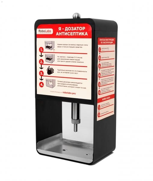 Дозатор антисептика, 10 литров, корпус металлический черный (DUF1B)