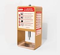 Дозатор антисептика, 10 литров, корпус металлический золотистый (DUF1G)
