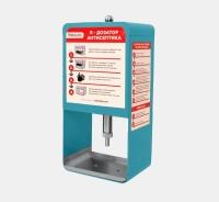 Дозатор антисептика, 10 литров, корпус металлический голубой (DUF1A)